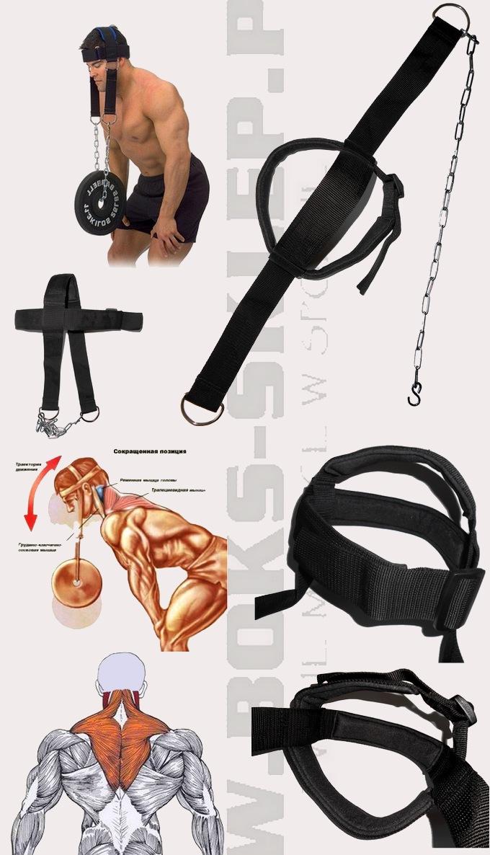 Kantar bokserski do treningu mięśni kakru