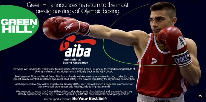 Informacja o przyznanym od stycznia 2016r Ateście AIBA